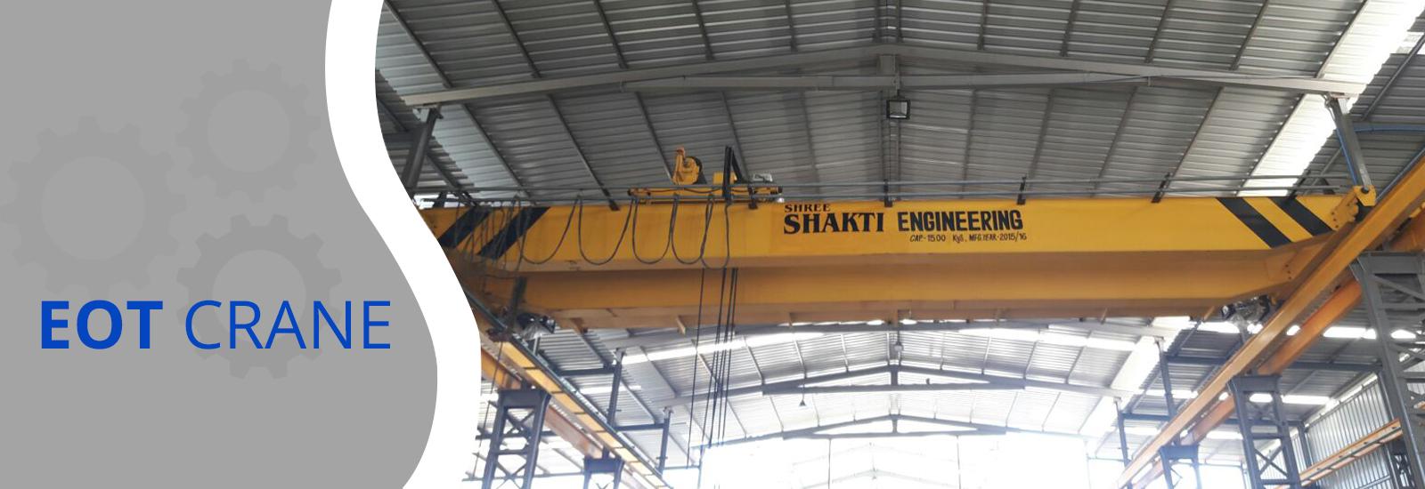 EOT-Crane-banner